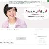 内藤裕子のブログ