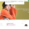 中川大志のブログ