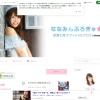 宮瀬七海のブログ