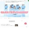 なんキニ!のブログ