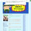 西島洋介のブログ