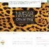 川上礼奈(NMB48)のブログ