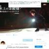 織田信成のブログ
