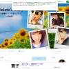 小川麻琴のブログ
