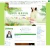 王理恵のブログ