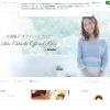 大渕愛子のブログ