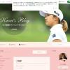 大江香織のブログ