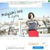 小野真弓のブログ