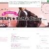 新谷良子のブログ