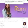 Ramのブログ