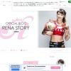 RENAのブログ
