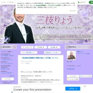 得点順位別員数表と驚異の値と二天王像について☆ | 司法書士講師・三枝りょうのブログ