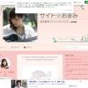 おまみ(あいのり)のブログ