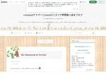 a domani(アドマーニ)Saoriのイタリア料理食べ歩きブログ