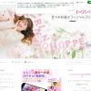 佐々木彩夏のブログ