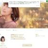 新妻聖子のブログ