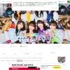 石丸千賀(SUPER☆GiRLS)のブログ