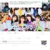 坂林佳奈(SUPER☆GiRLS)のブログ