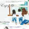 SHEILAのブログ
