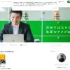 藤田晋のブログ