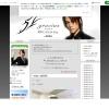城咲仁のブログ