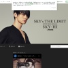 SKY-HIのブログ