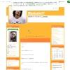 聡太郎のブログ