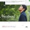鈴木亮平のブログ