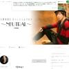 久野木貴士のブログ