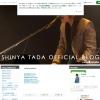 タダシンヤのブログ