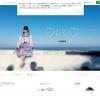 平愛梨のブログ
