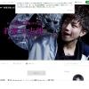 若槇太志郎のブログ