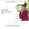 武田紗季のブログ