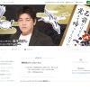 富澤たけし(サンドウィッチマン)のブログ