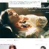 瀧本美織のブログ