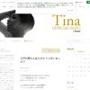 Tinaのブログ