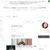 ティファニー春香のブログ