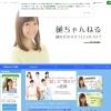 樋田かおりのブログ