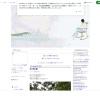 宮川亜紀子(あいのり)のブログ