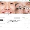 布川ひろき(トム・ブラウン)のブログ