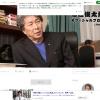 鳥越俊太郎のブログ