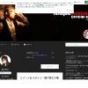 森川智之のブログ