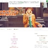 ロシアン佐藤のブログ