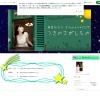 月宮みどりのブログ