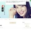 上田まりえのブログ