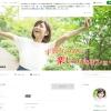 宇賀なつみのブログ