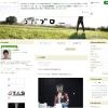 左右田泰臣のブログ