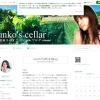 柳沼淳子のブログ