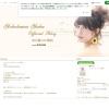 横川ユカのブログ