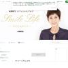 秋野暢子のブログ